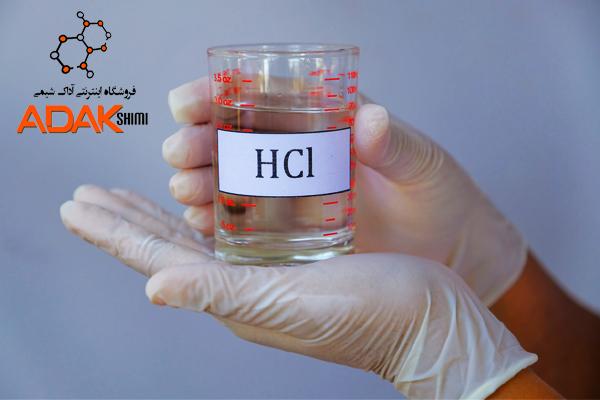 شکل ظاهری hcl
