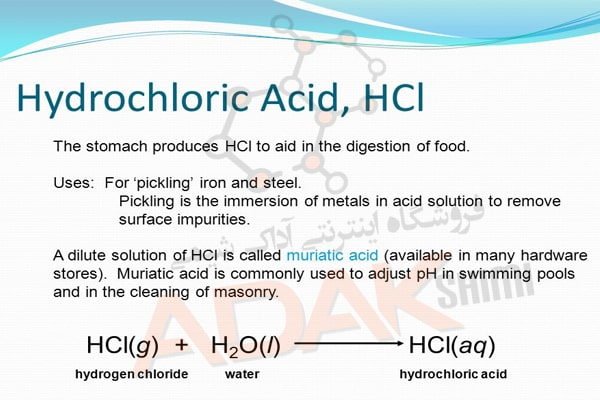 فرآیند تولید هیدروکلریک اسید